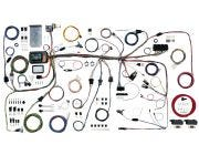 Complete Wiring Harness Kit Classic Update Series 1964 1/2 - 1966 - American Autowire